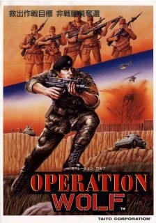 Operation Wolf Japanese Arcade Advertisement