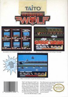 Operation Wolf NES Box Back