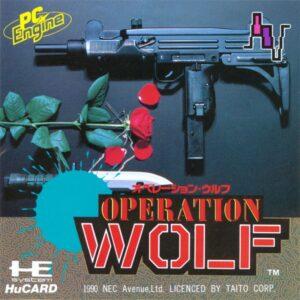 Operation Wolf PC Engine Box