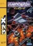Parasquad Japanese 32X Box