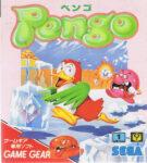 Pengo Game Gear Japanese Box
