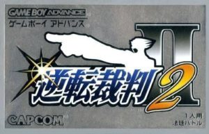 Phoenix Wright Ace Attorney - Justice for All Box