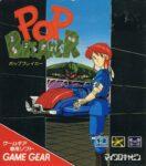 Pop Breaker Game Gear Japanese Box