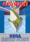 Putt & Putter Game Gear European Box