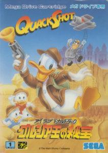 QuackShot Box Japan