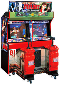 Resident Evil Survivor 2 Code Veronica Arcade Cabinet