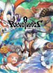 Revolve8 Episodic Duelling Box