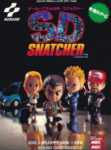 SD Snatcher Box