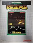 Scramble Wars Japanese Box