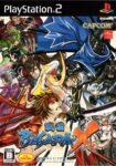 Sengoku Basara X Japanese PS3 Box