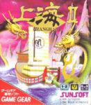 Shanghai II Game Gear Japanese Box