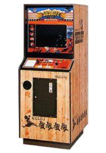Sheriff Arcade Cabinet