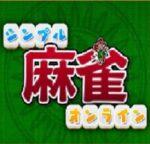 Simple Mahjong Online Box