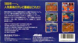 Smash TV Super Famicom Box Back