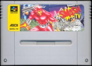 Smash TV Super Famicom Cartridge