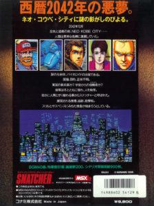 Snatcher MSX2 Box Back