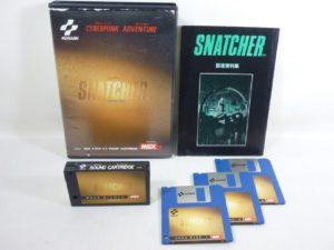 Snatcher MSX2 Complete Box Displayed