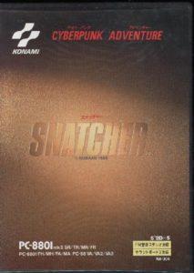 Snatcher PC-8801 Box