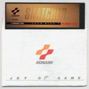 Snatcher PC-8801 Disc