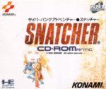 Snatcher PC Engine CD ROM Box