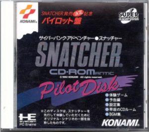 Snatcher PC Engine CD ROM Pilot Disk Box
