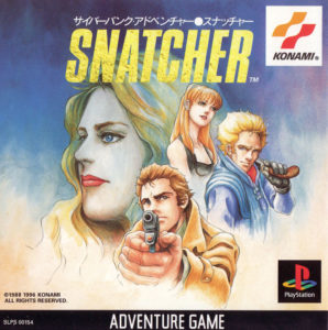 Snatcher PlayStation Box