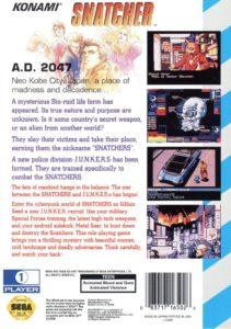 Snatcher Sega CD Box Back