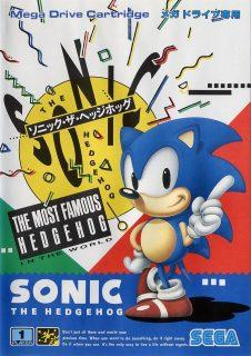 Sonic The Hedgehog Japanese Mega Drive Box