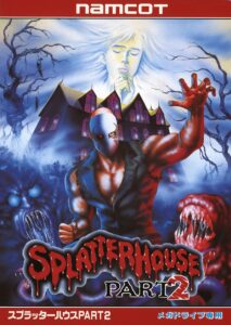 Splatterhouse 2 Japanese Box