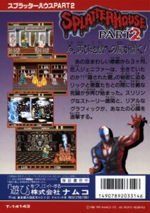 Splatterhouse 2 Japanese Box Back