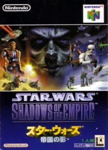 Star Wars - Shadows of the Empire Japanese N64 Box