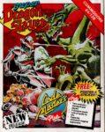 Super Dragon Slayer C64 Box