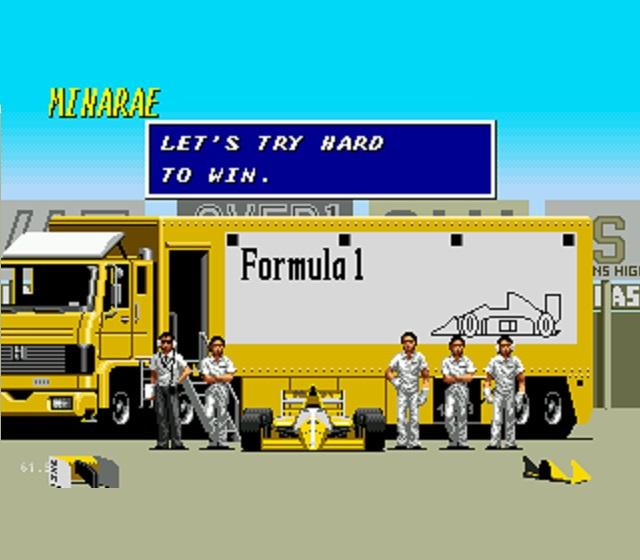 Super Monaco GP Formula 1 Team