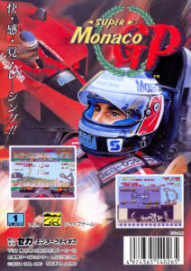 Super Monaco GP Mega Drive Japanese Box Back