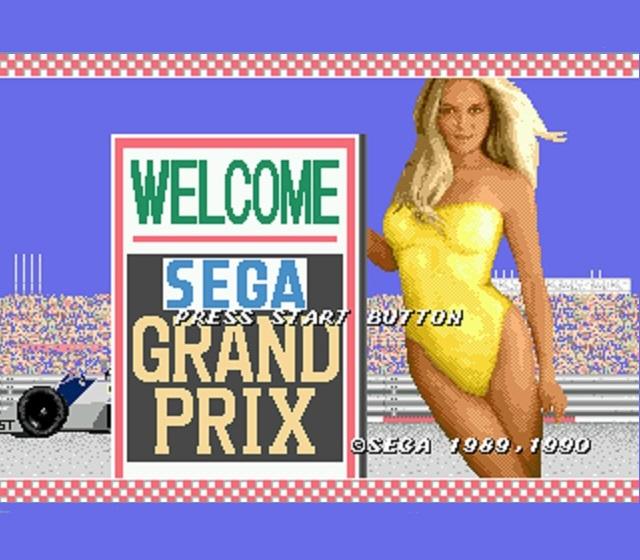 Super Monaco GP Title Screen
