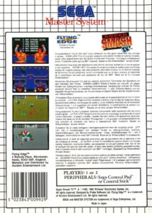 Super Smash TV SMS Box Back