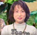 Taeko Hayasaka