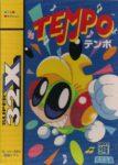 Tempo Japanese 32X Box