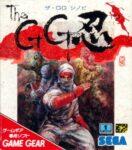 The GG Shinobi Game Gear Japanese Box