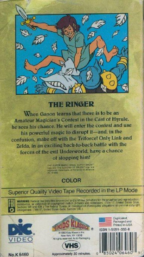 The Legend of Zelda Animated Series VHS 1 Back