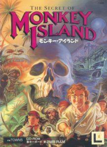 The Secret of Monkey Island FM Towns Box