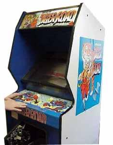 Tiger Road Arcade Cabinet