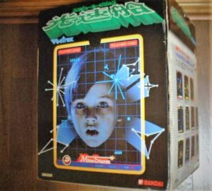 Vectrex Japanese Box