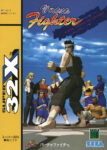 Virtua Fighter Japanese 32X Box