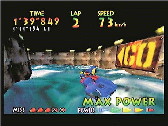 Wave Race 64 - Tunnel