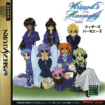 Wizard's Harmony 2 Japanese Sega Saturn Box