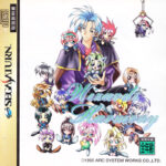 Wizard's Harmony Japanese Sega Saturn Box