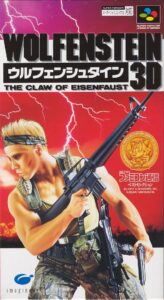 Wolfenstein 3D Super Famicom Box