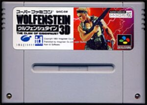 Wolfenstein 3D Super Famicom Cartridge