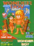 Wonder Boy Game Gear Japanese Box